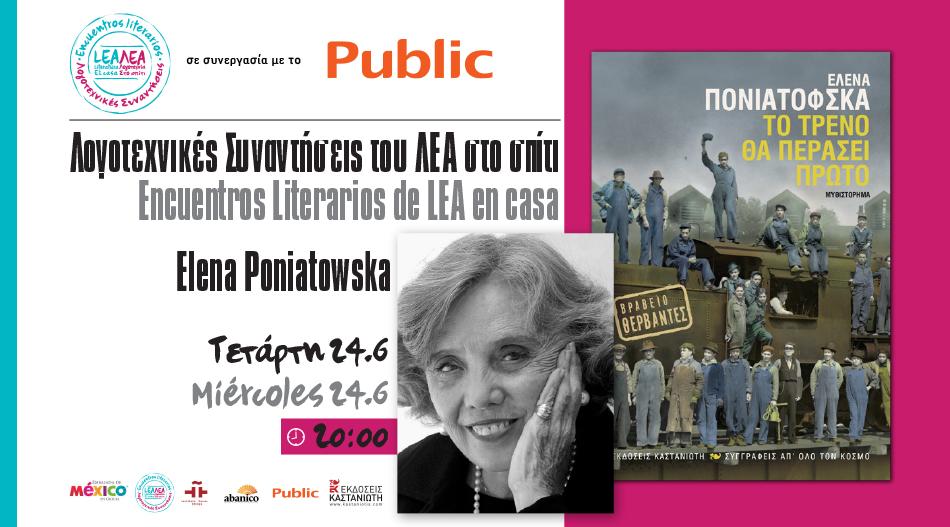 Blog Synandiseis Poniatowska