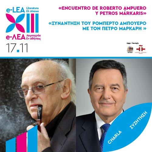 ΣΥΖΗΤΗΣΗ   Συνάντηση του Ρομπέρτο Αμπουέρο με τον Πέτρο Μάρκαρη